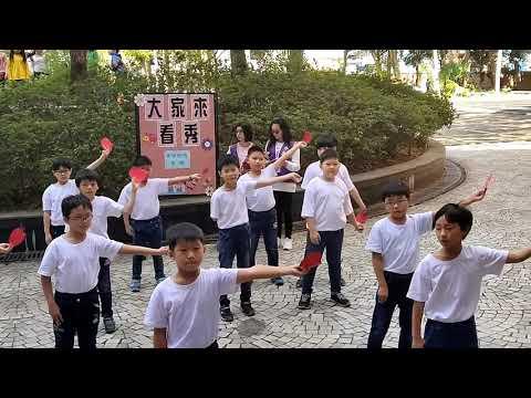 英語歌謠比賽 - YouTube