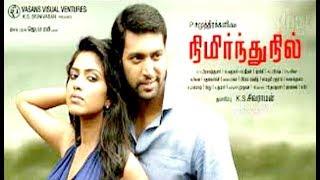 New Full Movie | Nimirndhu Nil | Jayamravi, Amala Paul | New Tamil Movie HD