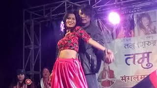 a mero hajur 2  kasam ho kasam live cover video in losar 2074 at chainpur gaida aal