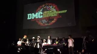 DJ YUTO Congratulations for winning 2016 DMC Japan Championship!