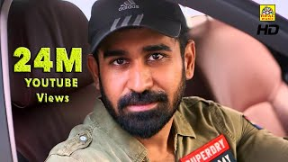Vijay Antony Full Movie HD 2014| New Tamil Movies| New Exclusive Movies| Vijay Antony width=