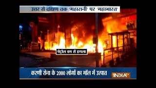 Mall and shops vandalised, vehicles torched in protest against 'Padmaavat' controversy in Ahmedabad