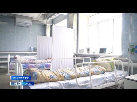 Открытие коронавирусного госпиталя в МОГБУЗ