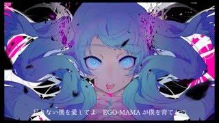 【重音テト / Kasane Teto】ゴーストルール / Ghost Rule 【UTAUカバー】