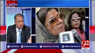 Muqabil - 23 November 2017 - 92NewsHDPlus