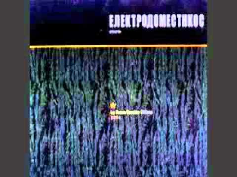 Has Sabido Sufrir de Electrodomesticos Letra y Video