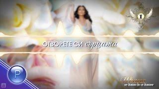 IVANA - OTVORETE SI SARTSATA / Ивана - Отворете си сърцата, SLIDESHOW 2016