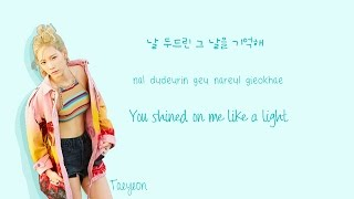 TAEYEON - Starlight Lyrics (Feat. DEAN) Color Coded Han Rom Eng