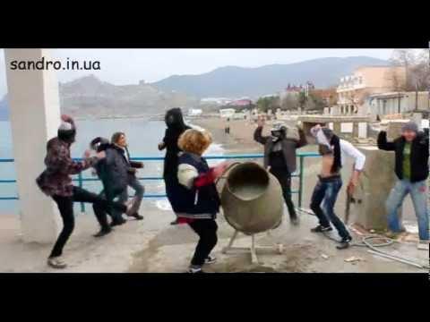Harlem Shake. Official Sudak
