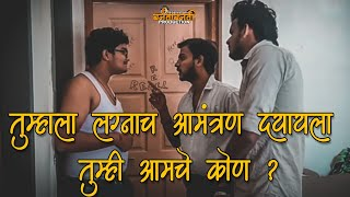 बनवाबनवी - ७०₹ वारले । Most iconic scene