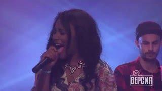 Прея - Нюанси (БГ Версия Live)