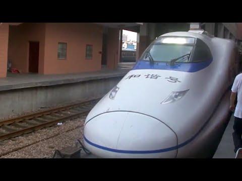 Hangzhou – Shanghai Hongqiao with CRH2 High Speed Train