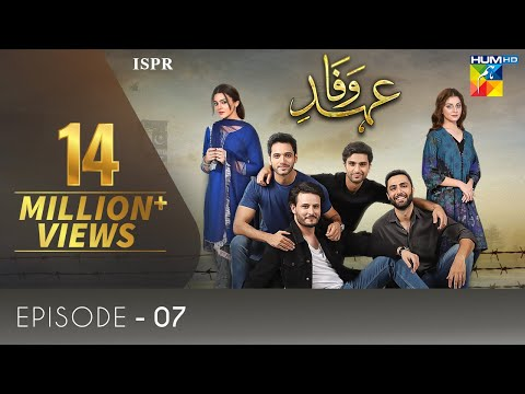 Download Video Ehd E Wafa Episode 7 - Digitally Presented By Master Paints HUM TV Drama 3 November 2019