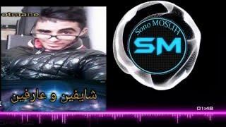 otmane al majdoub - chayfin o 3arfin 2016 (Official Audio) RAP ZAIO 2016