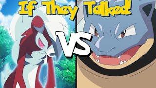 IF POKÉMON TALKED: Midnight Lycanroc vs. Blastoise
