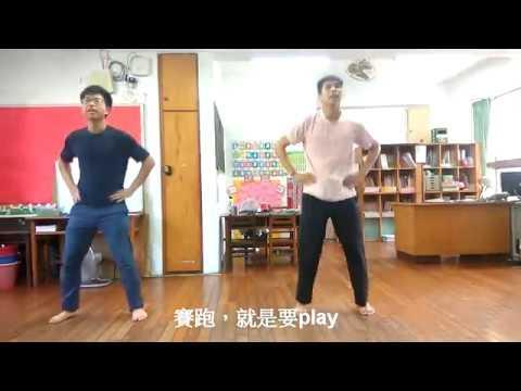 https://www.youtube.com/watch?v=q3o4_G6mNSw&sns=em