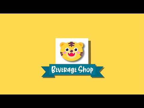 五年級延伸教學活動 - Tiger Beverage Shop - YouTube