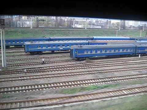Rail Depot for Long-Distance Passenger Trains in Kiev, Ukraine