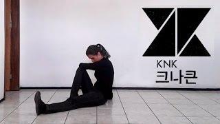 KNK (크나큰) - U   Dance Cover