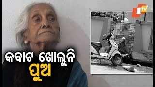 Elderly woman neglected by son in Rayagada