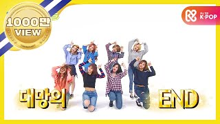 (Weekly Idol EP.304) TWICE 2X faster version 'SIGNAL'