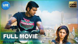 Naanum Rowdy Dhaan - Tamil Full Movie | Vijay Sethupathi | Nayanthara | Anirudh Ravichander width=
