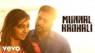 Miruthan - Munnal Kadhali Video   Jayam Ravi   D. Imman width=