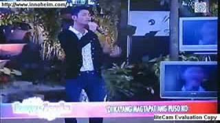 Bugoy - Paano Na Kaya
