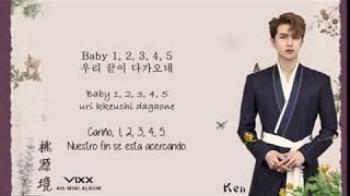 VIXX - 다가오네 (1, 2, 3, 4, 5) - Color Coded Lyrics (Han/Rom/Esp)