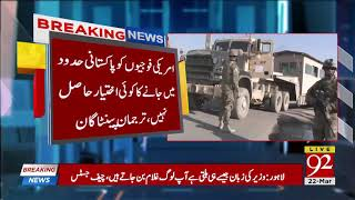 US forces will not interfere in Pakistan, Pentagon report - 22 March 2018 - 92NewsHDPlus