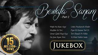 Bewafa Sanam - Vol 2 - Wafa Na Raas Aayi   Attaullah Khan Sad Songs Collection   Romantic Songs width=