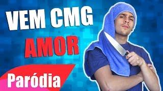 VEM CMG AMOR ♫ | Paródia COLD WATER - Major Lazer ft. Justin Bieber