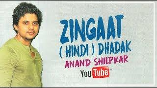 Zingat Hindi / Dhadak /Anand Shilpkar