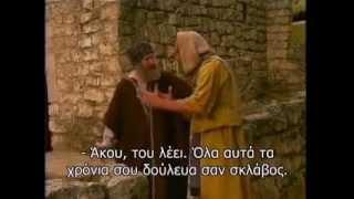 Ο ΑΣΩΤΟΣ ΥΙΟΣ (Ελληνικοί υπότιτλοι)