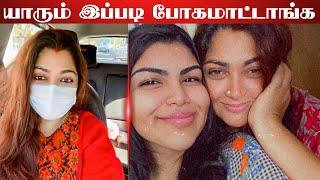 🔴VIRAL : மகளுடன் ஊர் சுற்றிய Khushbu Sundar C    BJP   Lock Down   Tamil Actress