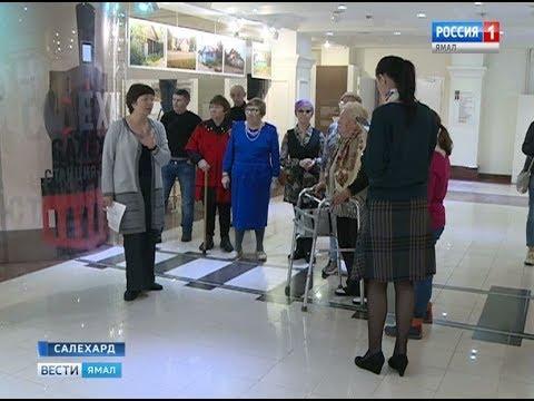 Прекрасное близко: как главный музей Ямала старается быть доступнее для людей с ограниченными возможностями