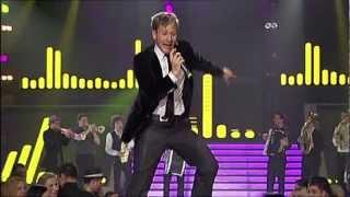 PSY - Balkan Gangnam Style (Parody)