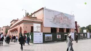 Musée Jamaâ El Fna du patrimoine matériel et immatériel : Un projet qui retrace l'histoire de la place mythique de Marrakech