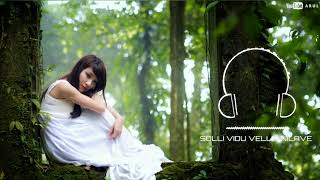 Sollividu Velli Nilave | ARUL