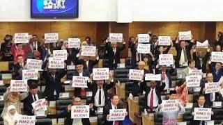 Bajet 2016: Mana 2.6 Bilion? (Where Is The RM2.6 billion)