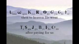 Amazing Grace (Lyrics in the Cherokee Language)