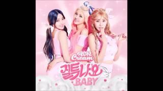 [AUDIO]AOA CREAM - Im Jelly BABY (질투 나요 BABY)