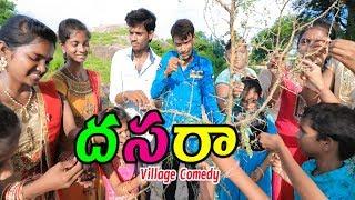 Village lo Dasara   VIllage Comedy   Creative Thinks A to Z