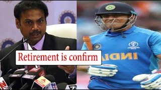 Bcci give Ms Dhoni's Retirement Confirmation..says-no more cricket for dhoni