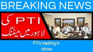 PTI's meeting in lahore | 15 August 2018 | 92NewsHD