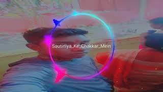 Dj karan bhojpuri