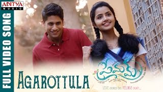 Agarottula Full Video Song    Premam Full Video Songs    Naga Chaitanya, Shruthi Hassan, Anupama width=