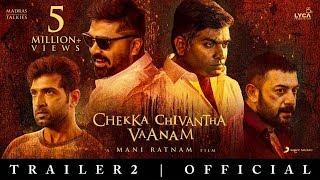 Chekka Chivantha Vaanam Official Tamil Trailer 2   Mani Ratnam   A.R Rahman
