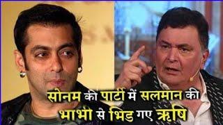 Sonam Kapoor's wedding reception: Rishi Kapoor fight with Seema Khan over Salman Khan