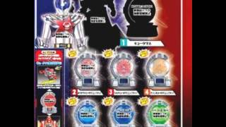 Uchuu Sentai Kyuranger New Shishi Red Orion & Final Voyager Mecha